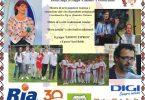 Romania tradizioni e valori europei XV edizione